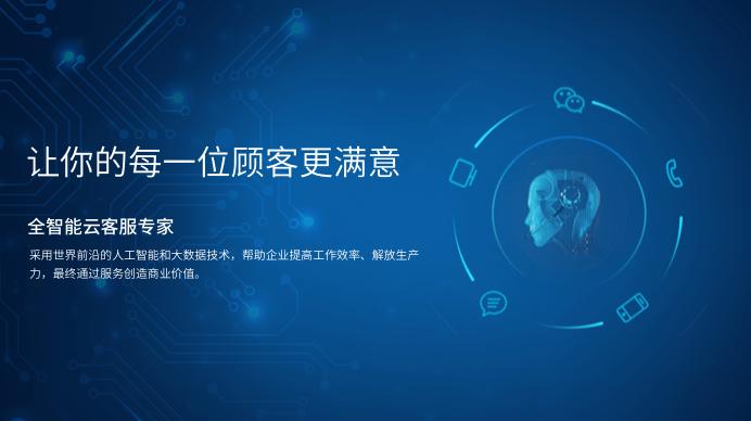 网易七鱼功能演示视频集锦