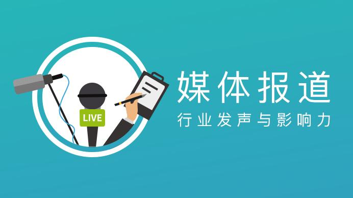 """革新传统客服,网易七鱼推""""智能化客服体系管理"""""""
