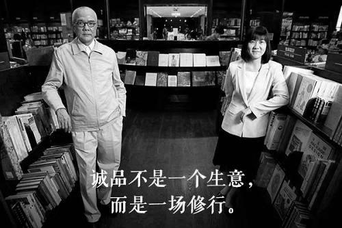 吴清友:服务的终极目的在于精进自己,分享他人